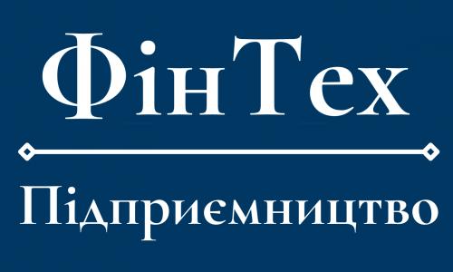 Fintech_logo_ukr_high_crop